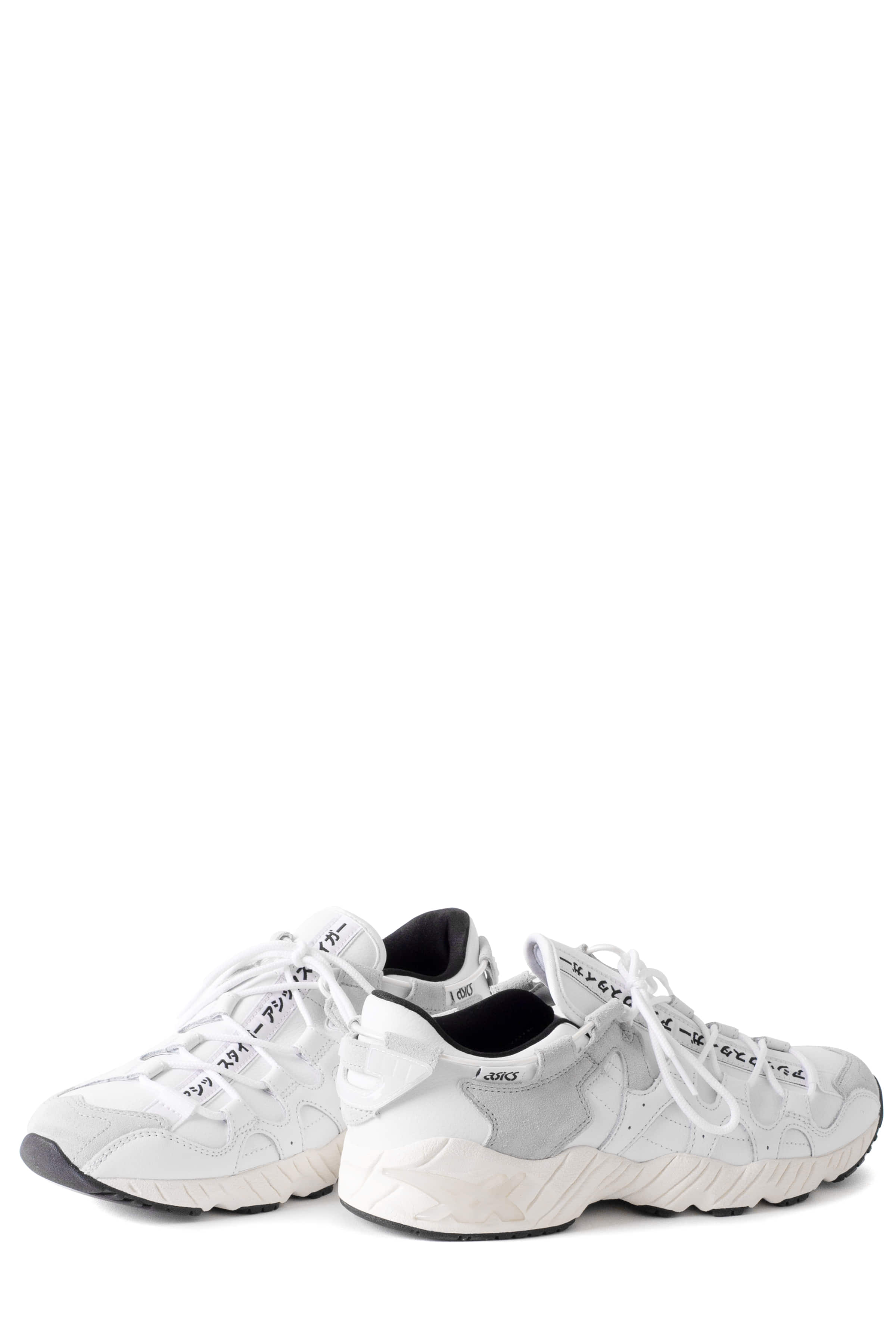 asics tiger : Gel-Mal (White)